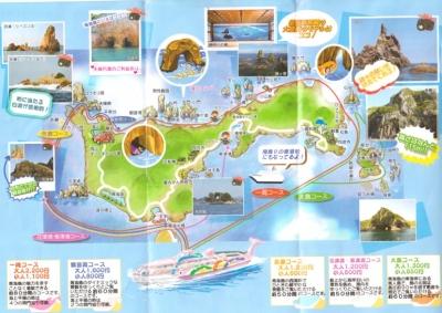 青海島22.jpg