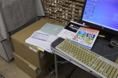 DSCF5098.JPG