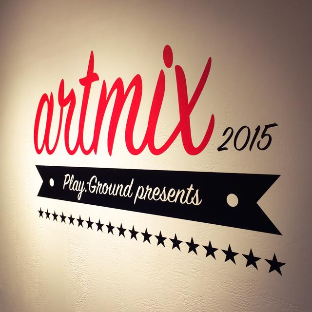 artmix2015_10.jpg