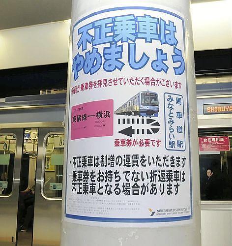 http://img-cdn.jg.jugem.jp/7ab/790249/20121025_141074.jpg