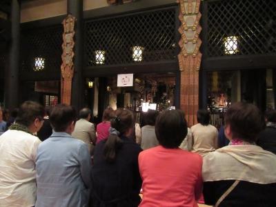 祈りの会東京別院