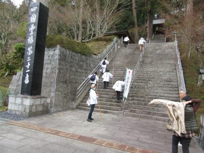 大龍寺石段