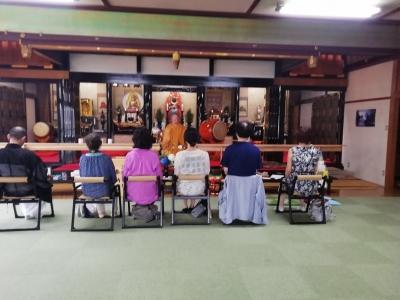 護摩と瞑想