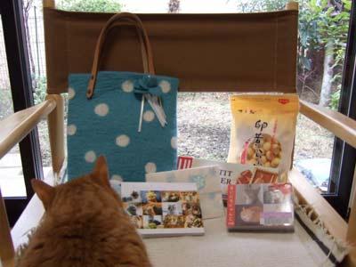 贈り物 2