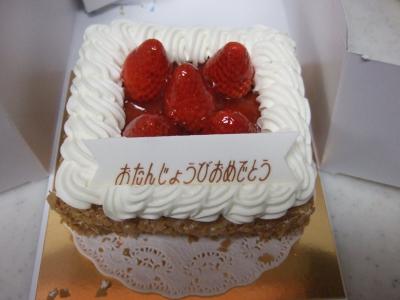 リズのケーキ