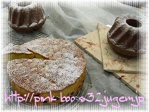 Dundee cake&Kugelhopf