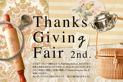 Thanks Giving Fair 2nd.