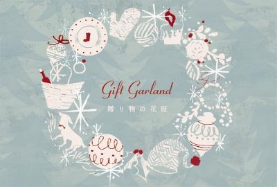 Gift Garland〜贈り物の花冠〜