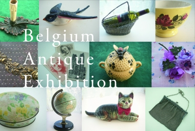 Belgium Antique Exhibition