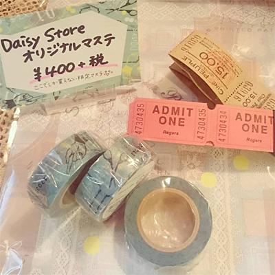 daisy store(デイジーストア)オリジナルマスキングテープ