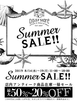 サマーセール 2019年8月14日(水)〜19日(月) at Daisy Store
