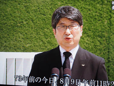 長崎原爆記念,田上市長