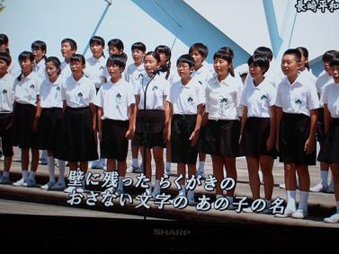 長崎原爆記念.コーラス