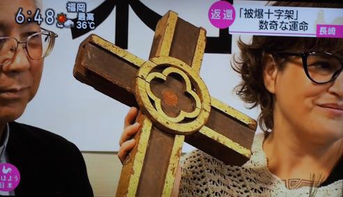 被曝十字架1