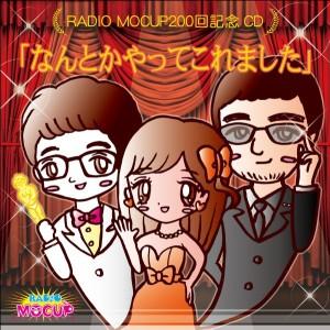 MOCUP200回記念CD