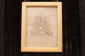 goroku0824-54.jpg