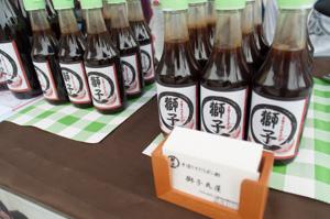 goroku0824-61.jpg