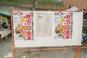goroku0824-116.jpg