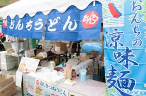 goroku0824-122.jpg