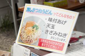 goroku0824-123.jpg