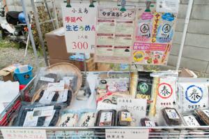 goroku0824-153.jpg