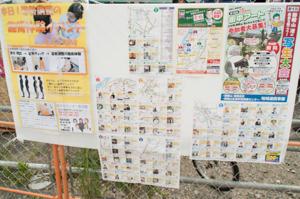 goroku0824-172.jpg