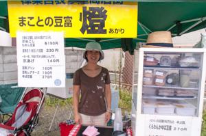 goroku0824-236.jpg