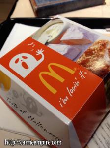 Macのランチ