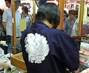 「秀山祭」の法被があつらえられていた