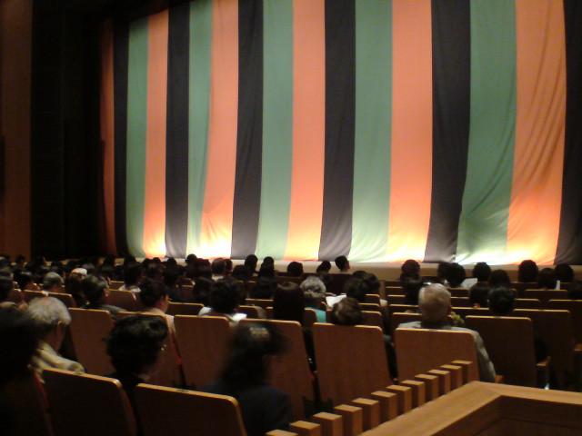 定式幕がかかった国立劇場おきなわの大劇場