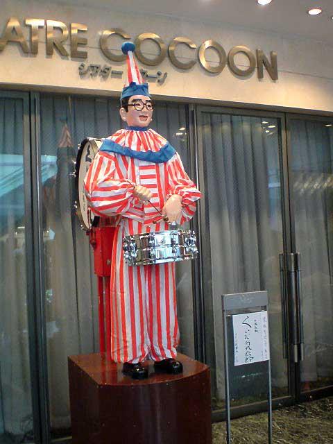 大阪から出張中の食い倒れ人形