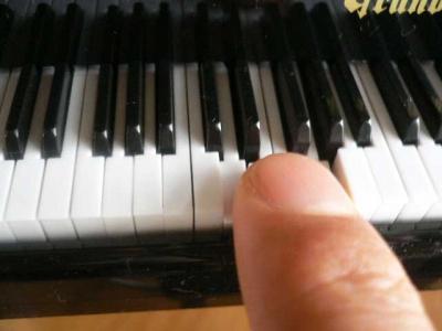 piano hiku