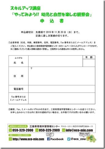 PDF20E38381E383A9E382B7_ページ_2