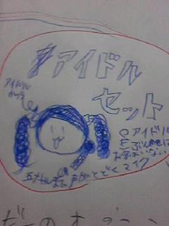 20060210_126300.jpg