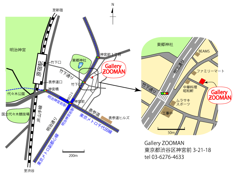 JR山手線原宿駅・地下鉄明治神宮前駅を含むギャラリーZOOMANの地図 map4.png