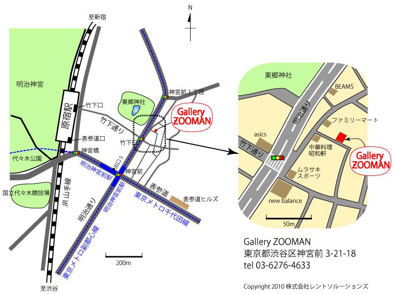 JR山手線原宿駅・地下鉄明治神宮前駅を含むギャラリーZOOMANの地図 map5.png