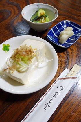 魚作(ぎょさく)の「地魚刺身定食」・・・その5