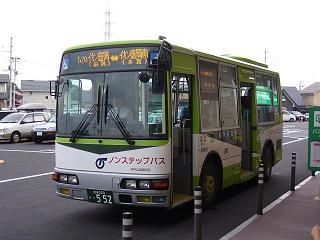 岩手県交通のノンステップバス  ...