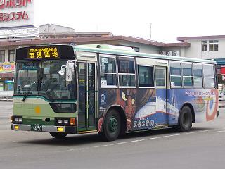 バス 青森 市営