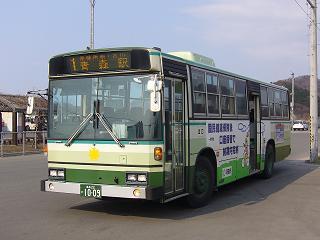 青森市営バス | 青い森のトラフ...