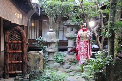 長江家のお庭