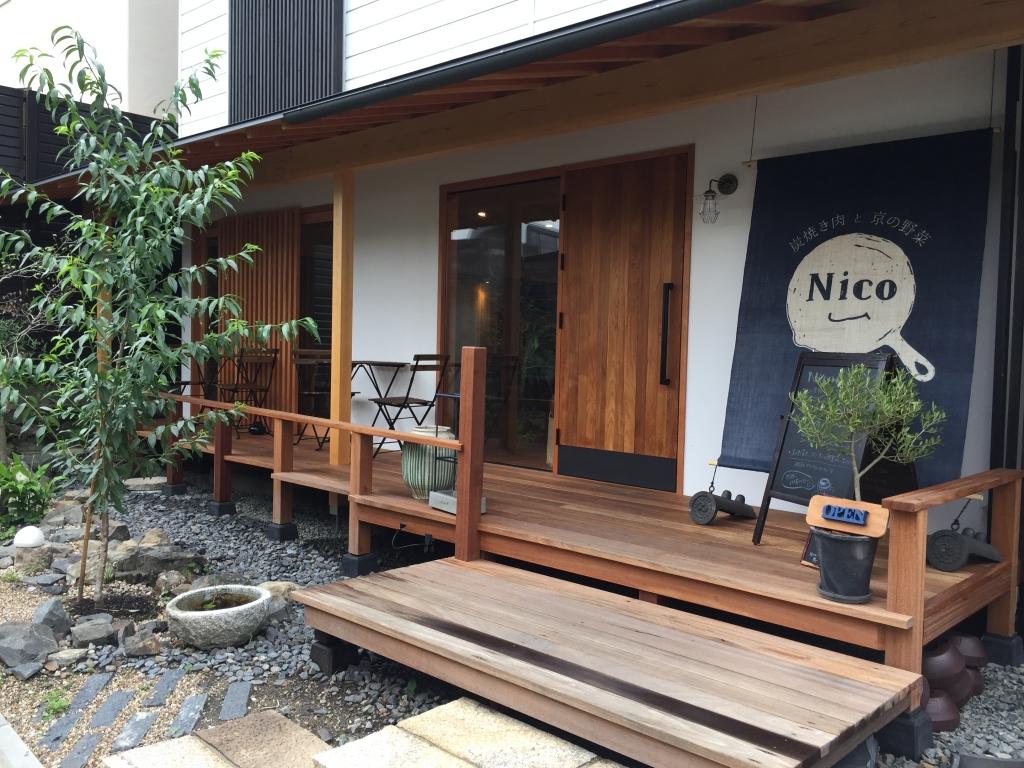 Nico-ニコ-
