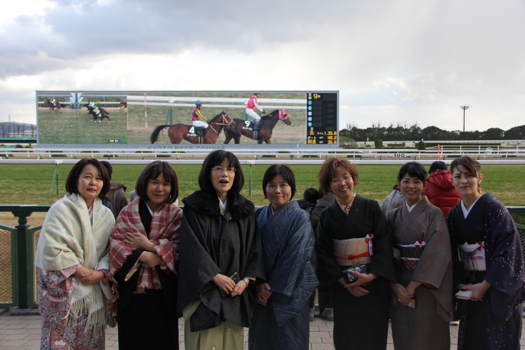 京都競馬貴賓室