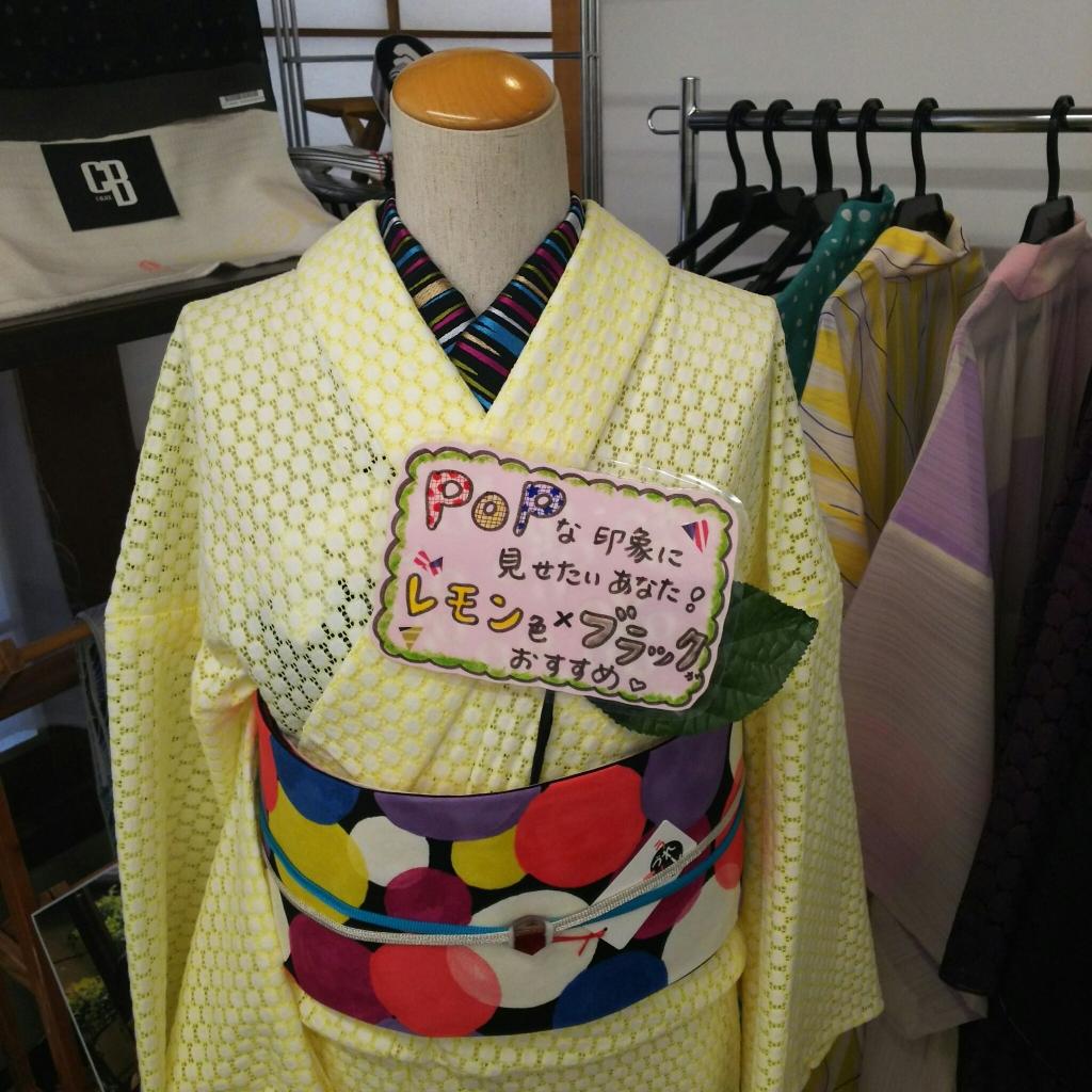 uresidukusi_yukata1