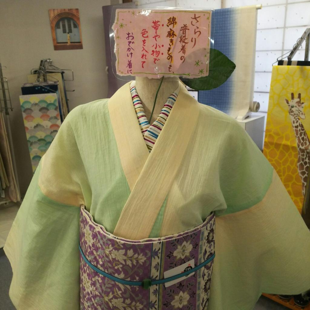 uresidukusi_yukata2