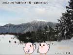 石鎚山スキー場〜石鎚山頂
