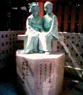 お初と徳兵衛の像