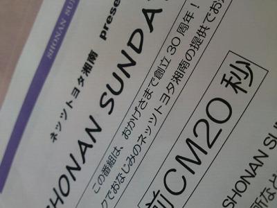 SN3J0702.jpg
