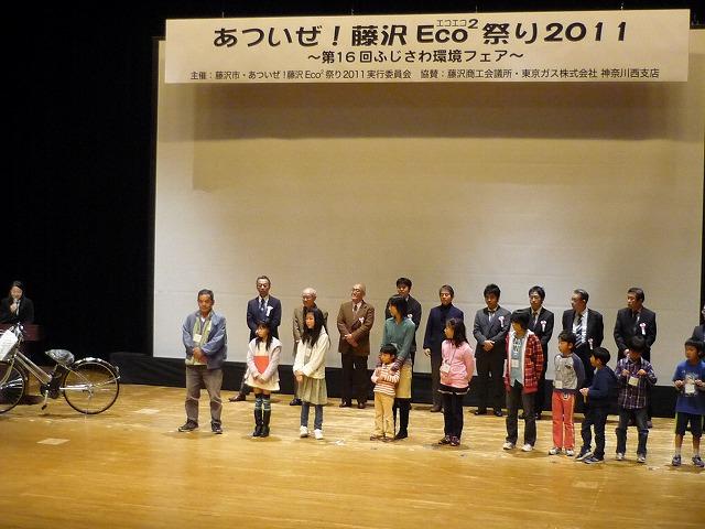 2011-umisakura_085.jpg