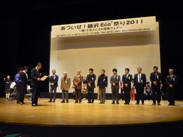 2011-umisakura_086.jpg